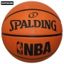 Bola basquete spalding fast break nba