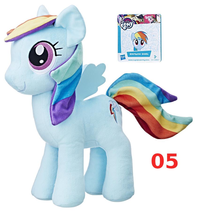 Pelúcia My Little Pony
