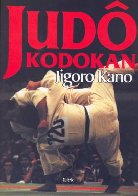 Judo Kodokan