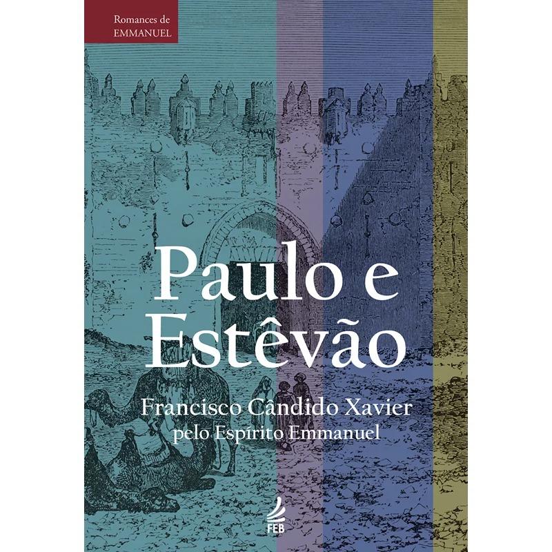 Paulo e Estevão - (Novo Projeto)