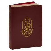 A Bíblia da Mulher Que Ora | Expandida | Nvt | Luxo | Vinho