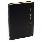 Bíblia de Estudo Anotada e Expandida | Ara | Capa Semiflexível | Preta