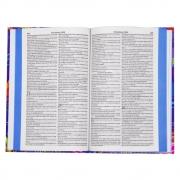 Bíblia Jovem   ARC   Harpa e Corinhos    Capa Dura Leão Aquarela