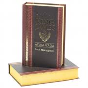 Bíblia King James | Bkja | Letra Hipergigante | Capa Dura | Marrom