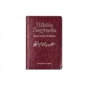 Bíblia Sagrada | ARC | Capa Couro Sintético | Vinho