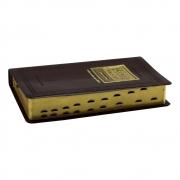 Bíblia Sagrada   Arc   Letra Gigante   Couro Sintético   Marrom Nobre