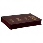 Bíblia Sagrada | Arc | Zíper | Arabesco | Letra Jumbo | Capa Pu | Bordô