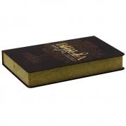 Bíblia Sagrada Éden | NVT | Letra Grande | Capa Soft Touch | Marrom
