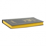 Bíblia Sagrada   Slim   Arc   Harpa Avivada e Corinhos   Capa Coverbook   Preta