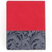 Bíblia Sagrada Sua Bíblia | NVI | Capa PU | Vermelha E Cinza