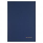 Livro: A Filosofia da Revelação | Capa Dura | Herman Bavinck