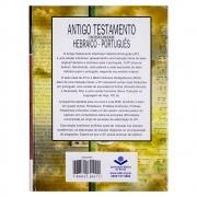 Livro: A. T.  Interlinear Hebraico - Português | Volume 1