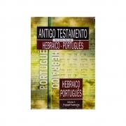 Livro: Antigo Testamento Interlinear Hebraico - Português Volume 3   SBB