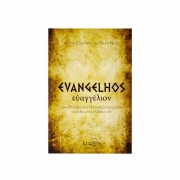 Livro: Evangelhos | Artur Eduardo Da Silva Neto