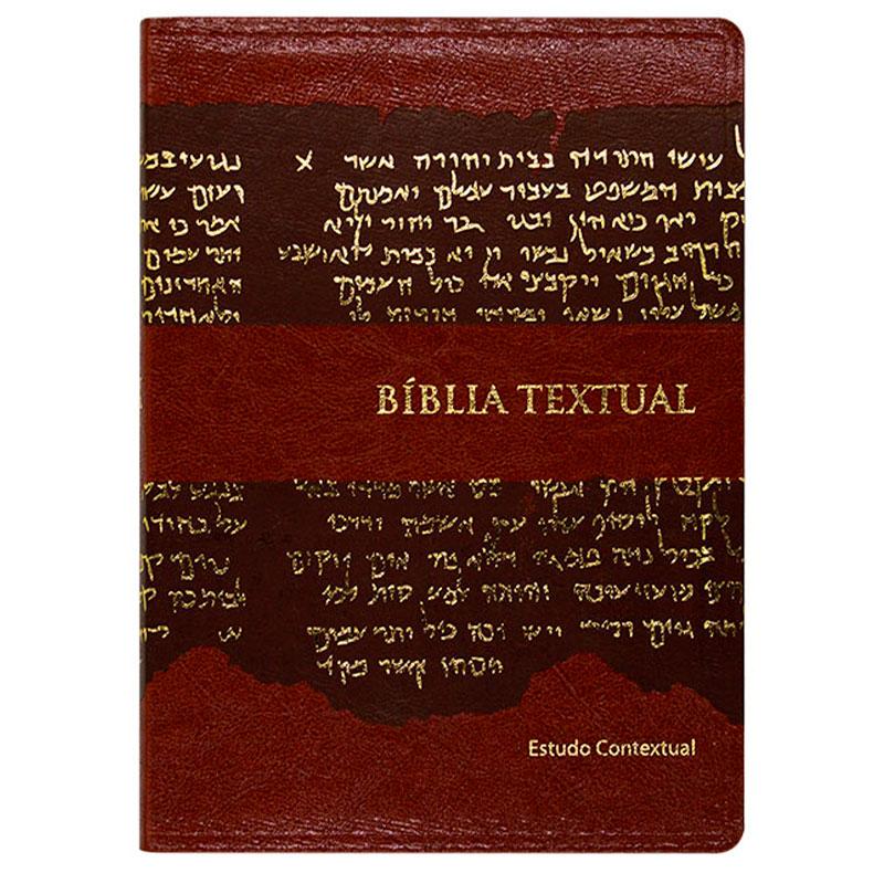 Bíblia de Estudo Textual   Btx   Couro Sintético   Letra Grande   Marrom