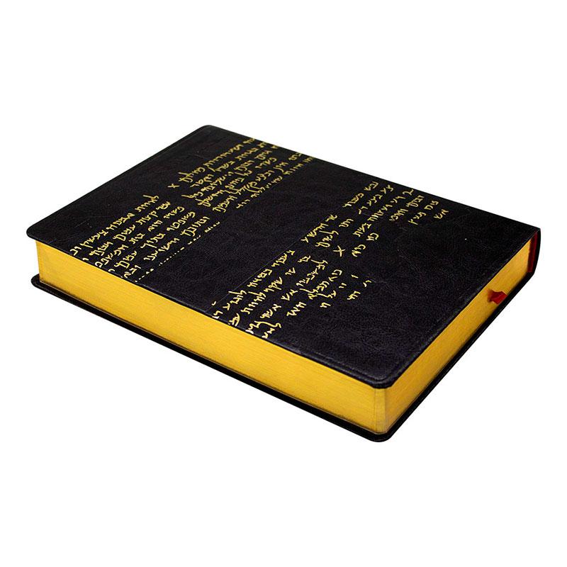 Bíblia De Estudo Textual   BTX   Letra Grande   Couro Sintético   Preta