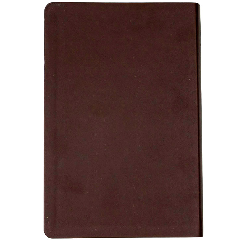 Bíblia Do Obreiro | ARA | Couro Sintético | Marrom