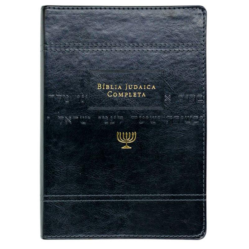 Bíblia Judaica Completa   Outros Idiomas   Luxo   Capa Pu Preta