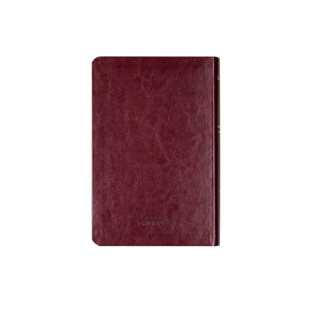 Bíblia Sagrada   ARC   Capa Couro Sintético   Vinho