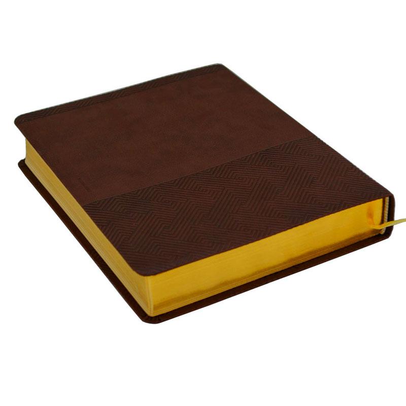 Bíblia Sagrada Sua Bíblia   NVI   Capa Luxo   Marrom