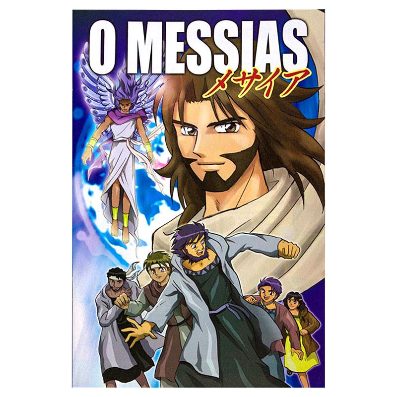 Livro: Mangá | O Messias | Ministério Pão Diário