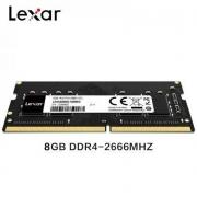 MEMORIA DDR4 08GB 2666 1RX8 LEXAR