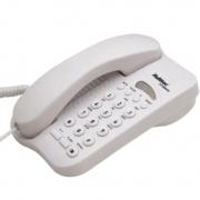 TELEFONE COMPANY ID BRANCO MULTITOC MUTE0200