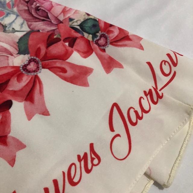 Conj. Love Flowers - 2112338
