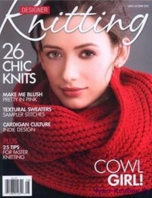 Designer Knitting Early Autumn 2015