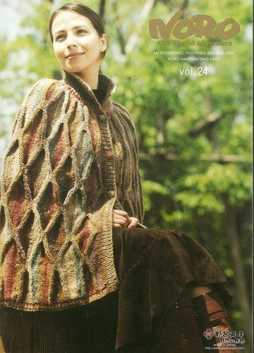 Noro the World of Nature Vol. 24