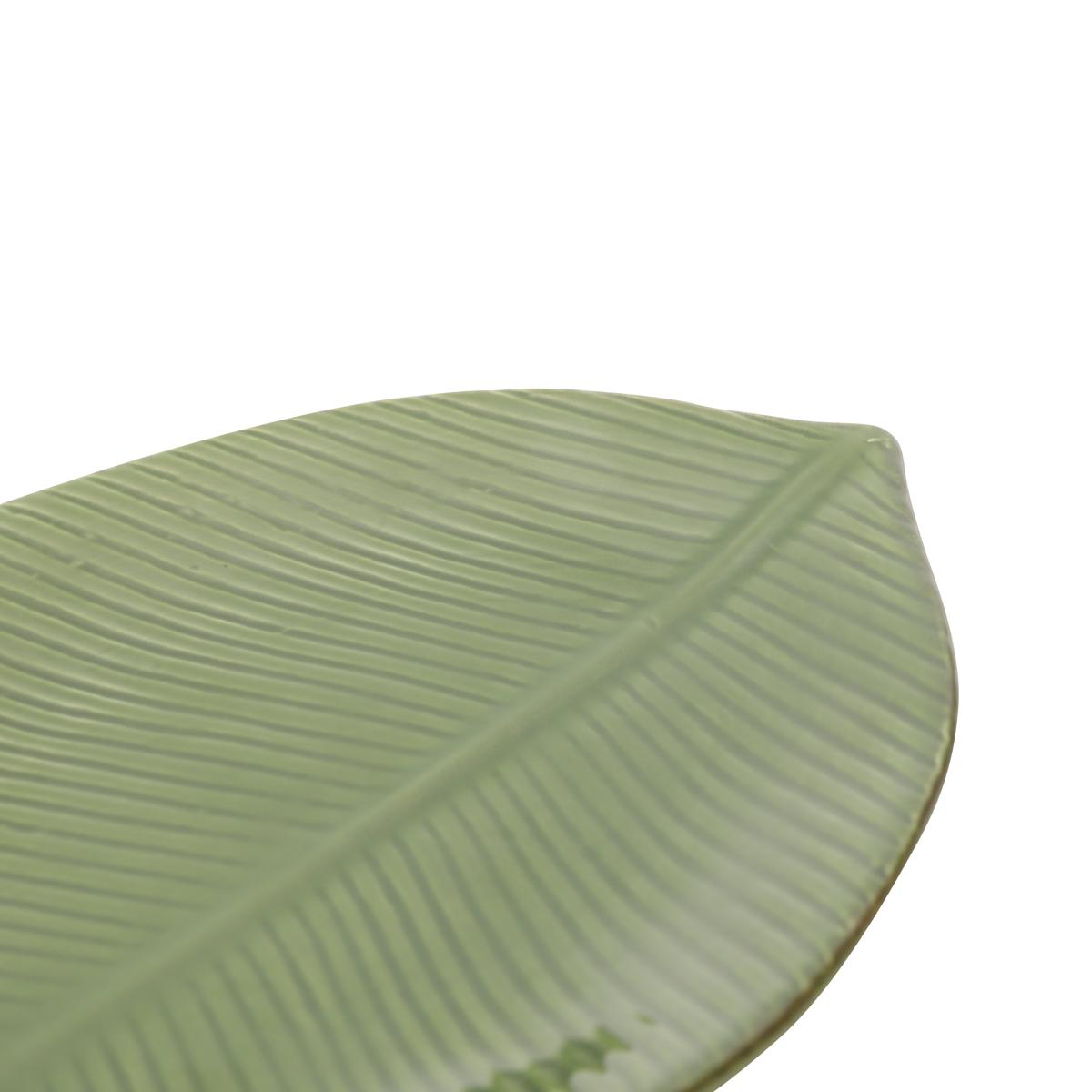 Folha decorativa banana de cerâmica M