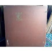 Antiguidade Rara: Coleção de LPs Album Tupan Original 1953