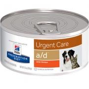 HILL´S A/D URGENT CARE 156 G