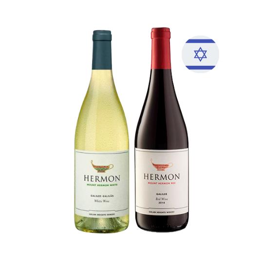 Kit Vinhos Kosher Israelenses Hermon - 2 unidades