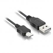 CABO MULTILASER MICRO USB 5 PINOS - WI226