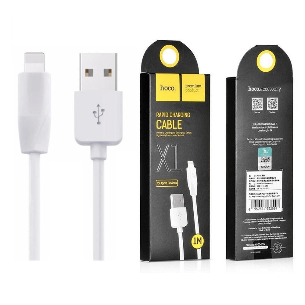 CABO USB LIGHTNING HOCO X1