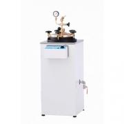 Autoclave Analógica Vertical  (220V) - QUIMIS - Cód: Q190-2