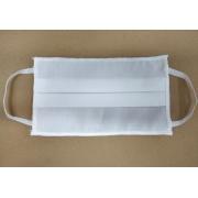 Máscara Lavável de Algodão 180 fios (100pcs) - COD: SPA-V11-31180AG
