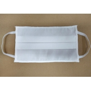 Máscara Lavável de Algodão 180 fios (10pcs) - Cód: SPA-V11-21180AG