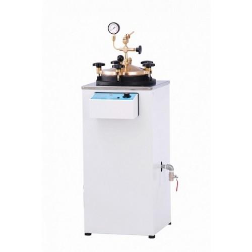 Autoclave Analógica Vertical  (110V) - QUIMIS - Cód: Q190-1