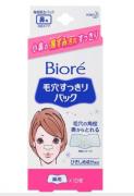 Adesivo removedor de cravos (Branco) - Bioré