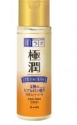 Hidratante Premium Hydrating Lotion - Hada Labo