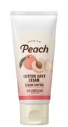 Hidratante Premium Peach Cotton Juicy Cream - Skinfood