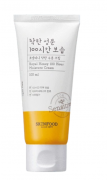 Hidratante Royal Honey 100 Hour Moisture Cream - Skinfood