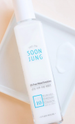 Hidratante Soon Jung 10 Free Moist Emulsion - Etude House
