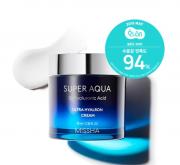 Hidratante Super Aqua Ultra Hyalron Cream - Missha