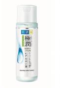 Hidratante Super Hyaluronic Acid Hydrating Lotion - Hada Labo