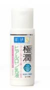 Hidratante Super Hyaluronic Acid Hydrating Milk - Hada Labo