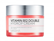 Hidratante Vitamin B12 Double Hydrop Cream - Missha