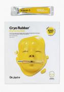 Máscara Cryo Rubber Brightening Vitamin C - Dr Jart+